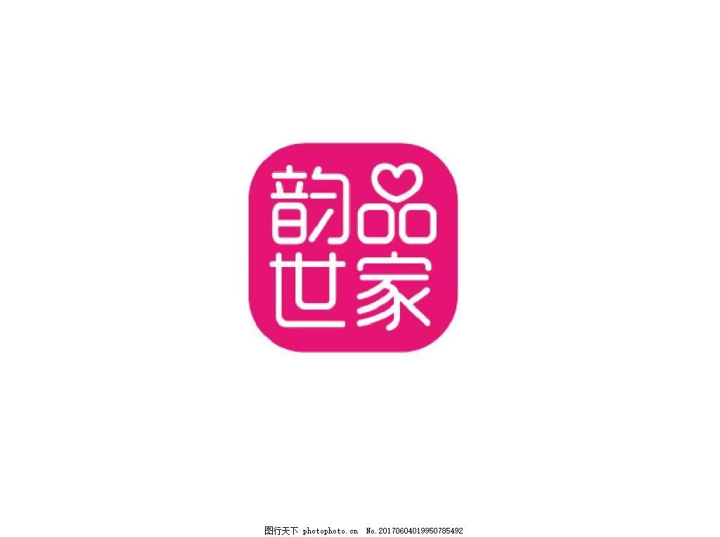 设计图库 标志图标 企业logo标志    上传: 2017-7-29 大小: 455616