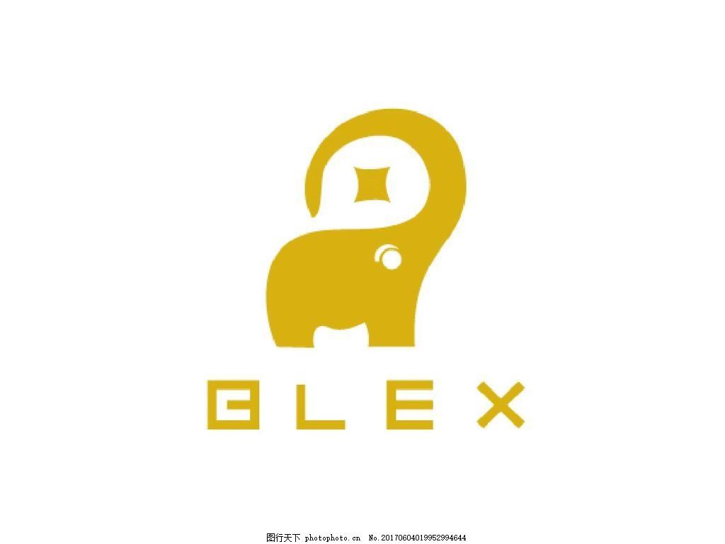 大象logo 设计
