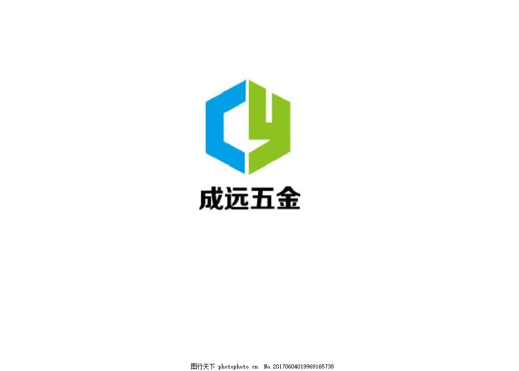五金logo设计 logo 设计 五金 简约 楼房 字母y 字母c
