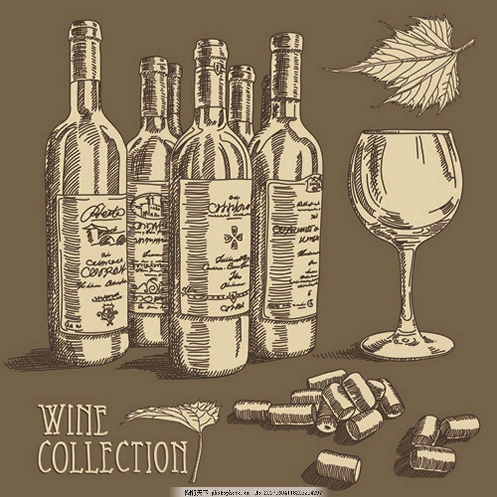 手绘红酒酒杯矢量图