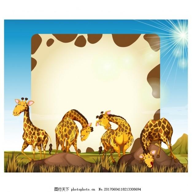 长颈鹿背景设计 框架 动物 壁纸 颜色 多彩的背景 色彩丰富的背景