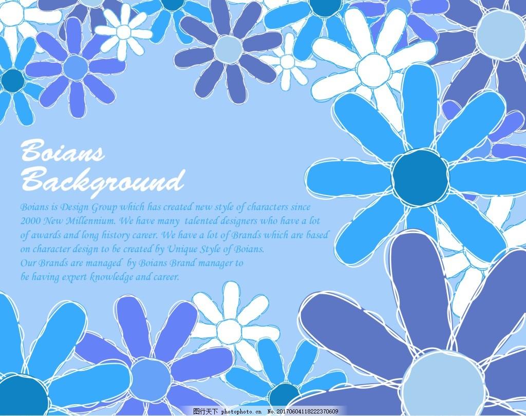 蓝色装饰花纹图案 欧式底纹 欧式花纹 古典花纹 纹样 样式 花纹传统