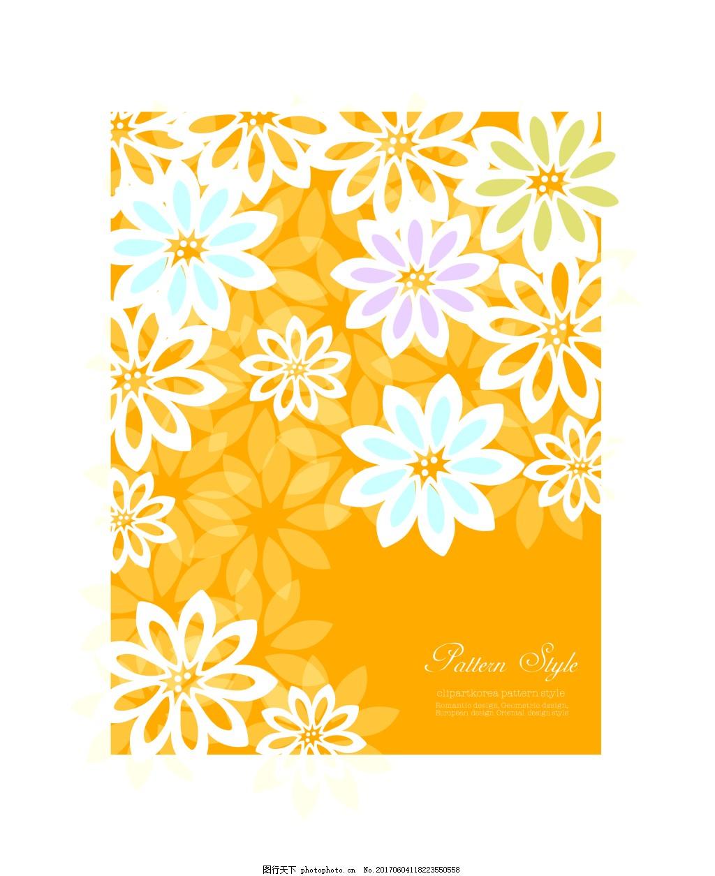 橙色雪花花纹样式,欧式边框 欧式花纹 古典花纹 花边