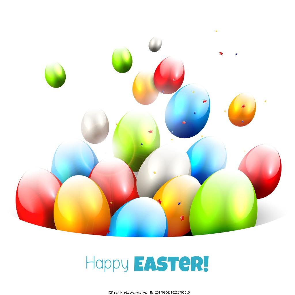 立体精美彩色复活节海报矢量 金色 飘起来 彩蛋 复活节 卡通 矢量素材