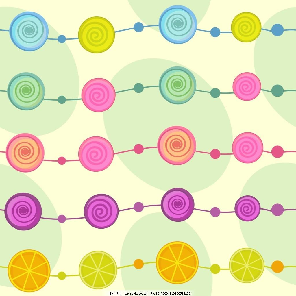 彩色糖果手绘卡通矢量图