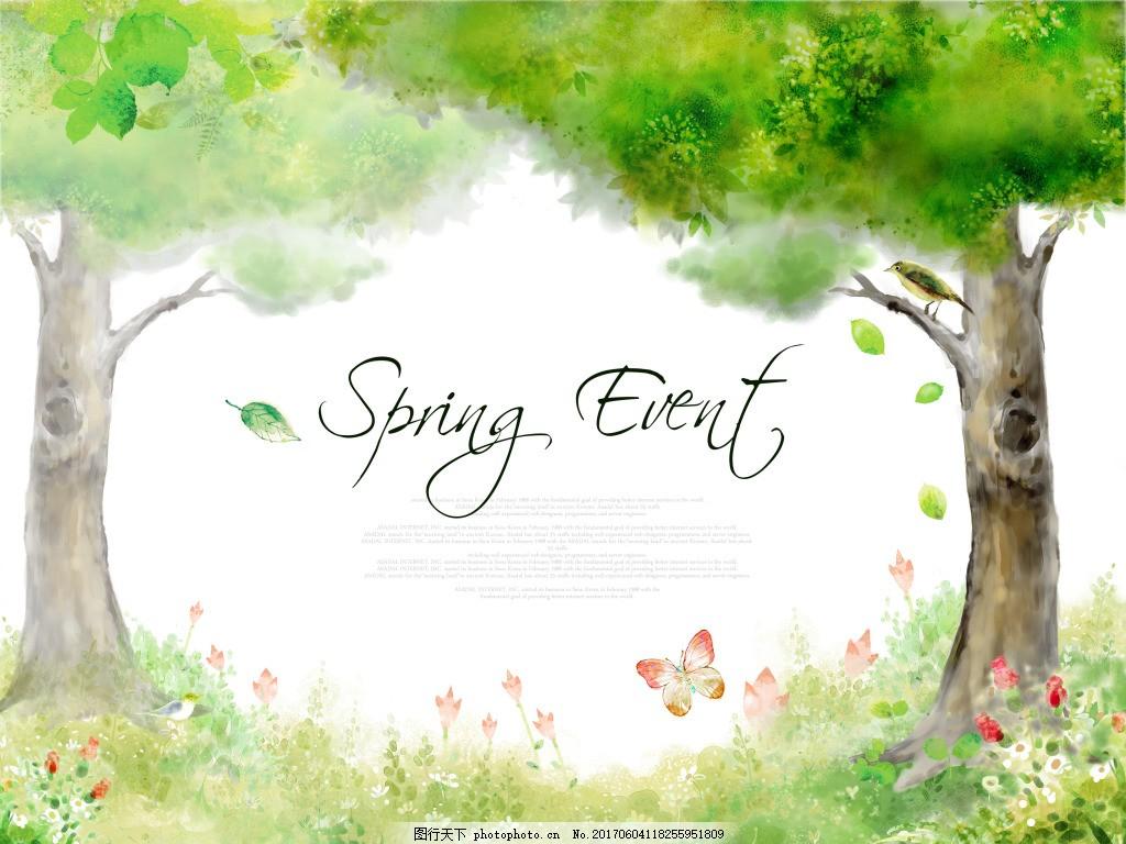 绿色春天简约背景手绘