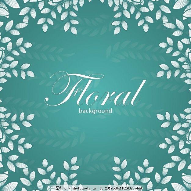 花的背景设计 花卉 叶 花卉背景 壁纸 颜色 树叶 丰富多彩的背景
