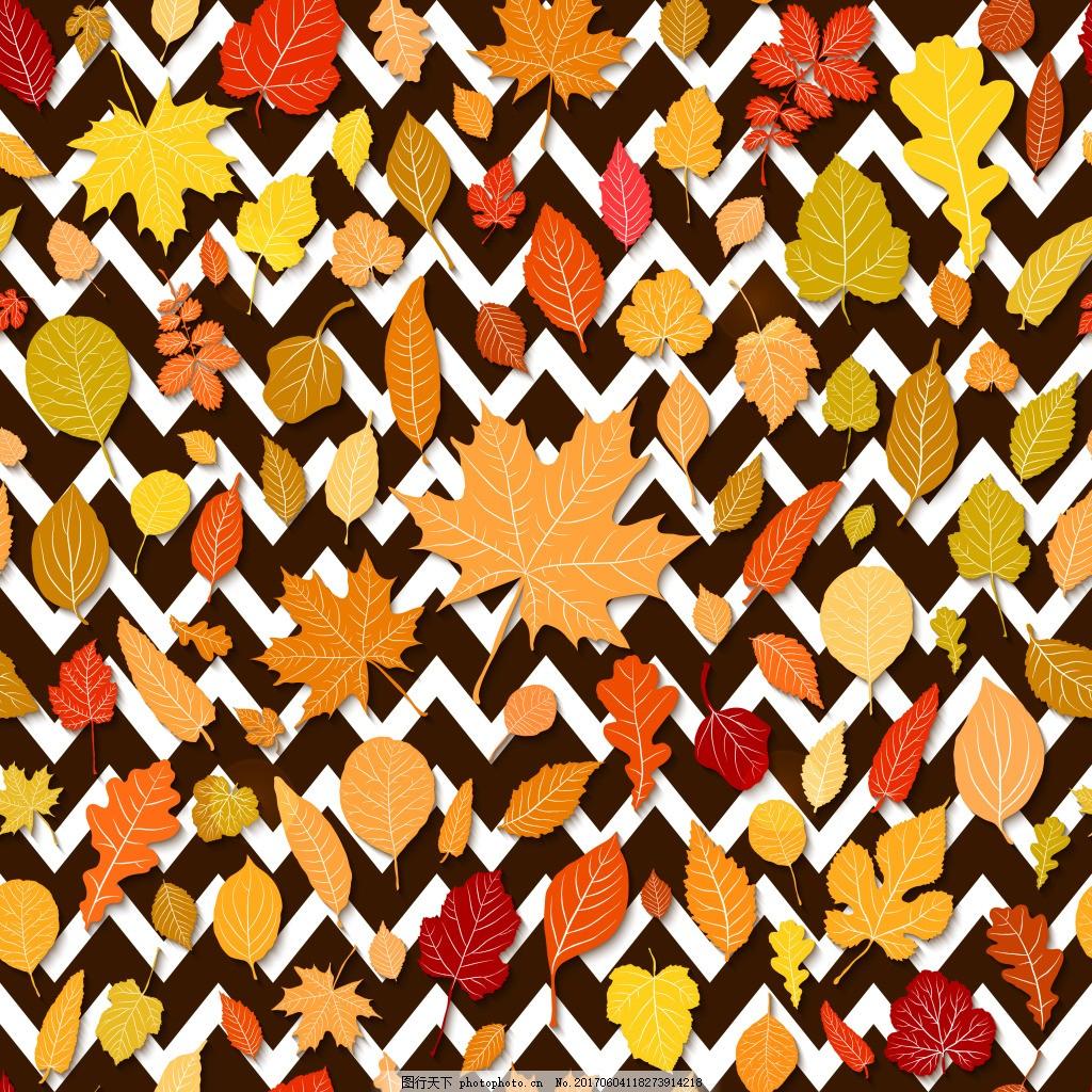 各种叶子背景 底纹 叶子 枫叶 背景 植物 彩色 美丽