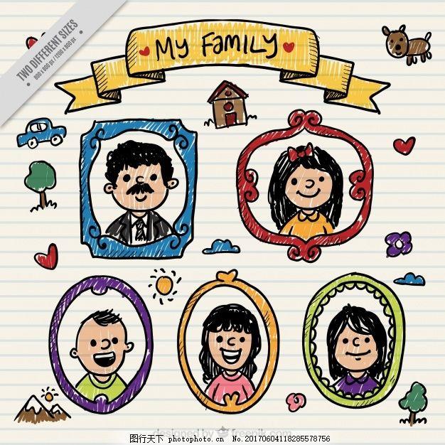 手绘家庭相框的背景