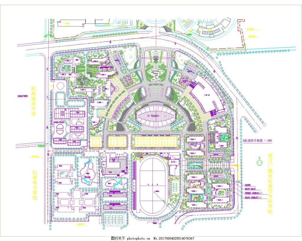 城市学院景观图 平面图 大学 杭州 学校 园林