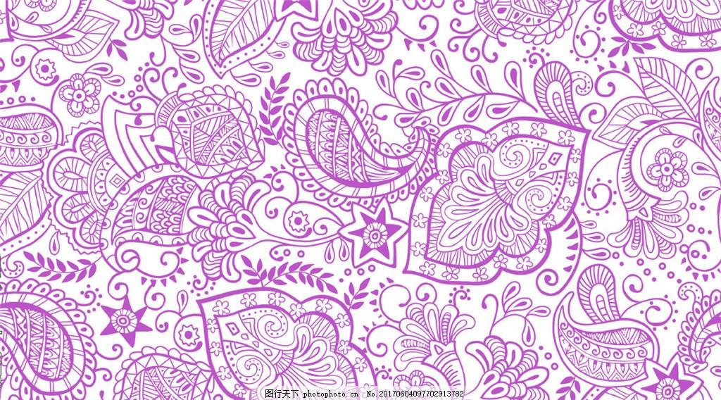 紫色花纹布艺壁纸 中式花纹背景 壁纸素材 无缝壁纸素材 欧式花纹 jpg