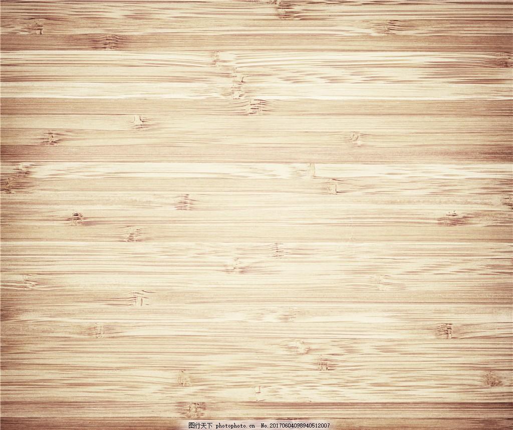 设计图库 环境设计 材质贴图  平面木板纹理贴图 木纹 背景素材 jpg