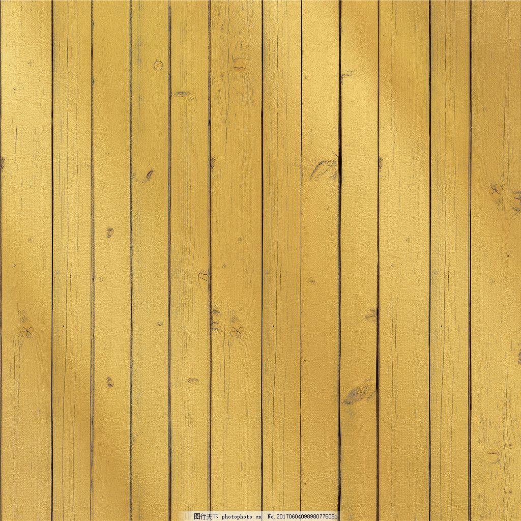 黄色拼接木板图片