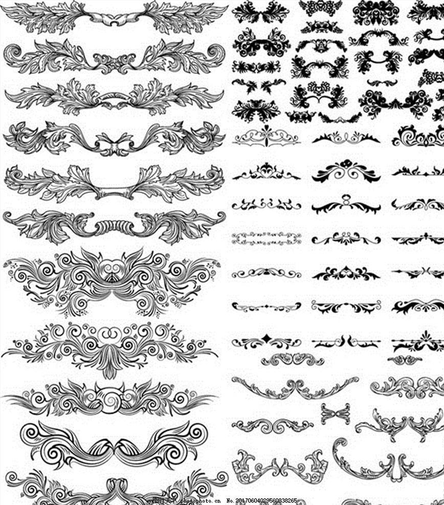 欧式古典花纹 欧式传统花纹 欧式边框花纹 欧式怀旧复古 花纹边框元素