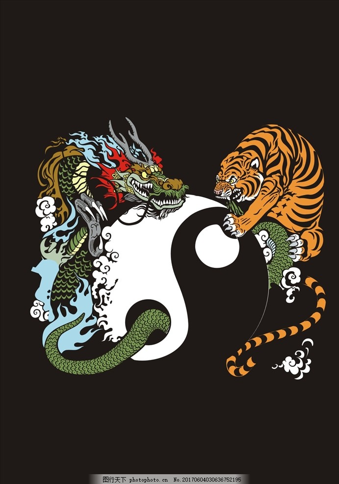 手绘图案 龙 龙图案 老虎 手绘老虎 手绘龙 太极图案 阴阳图案