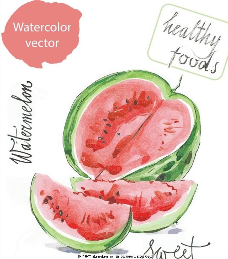 手绘西瓜 水彩 水彩水果 水彩蔬菜 手绘水果 手绘果蔬 苹果 梨子