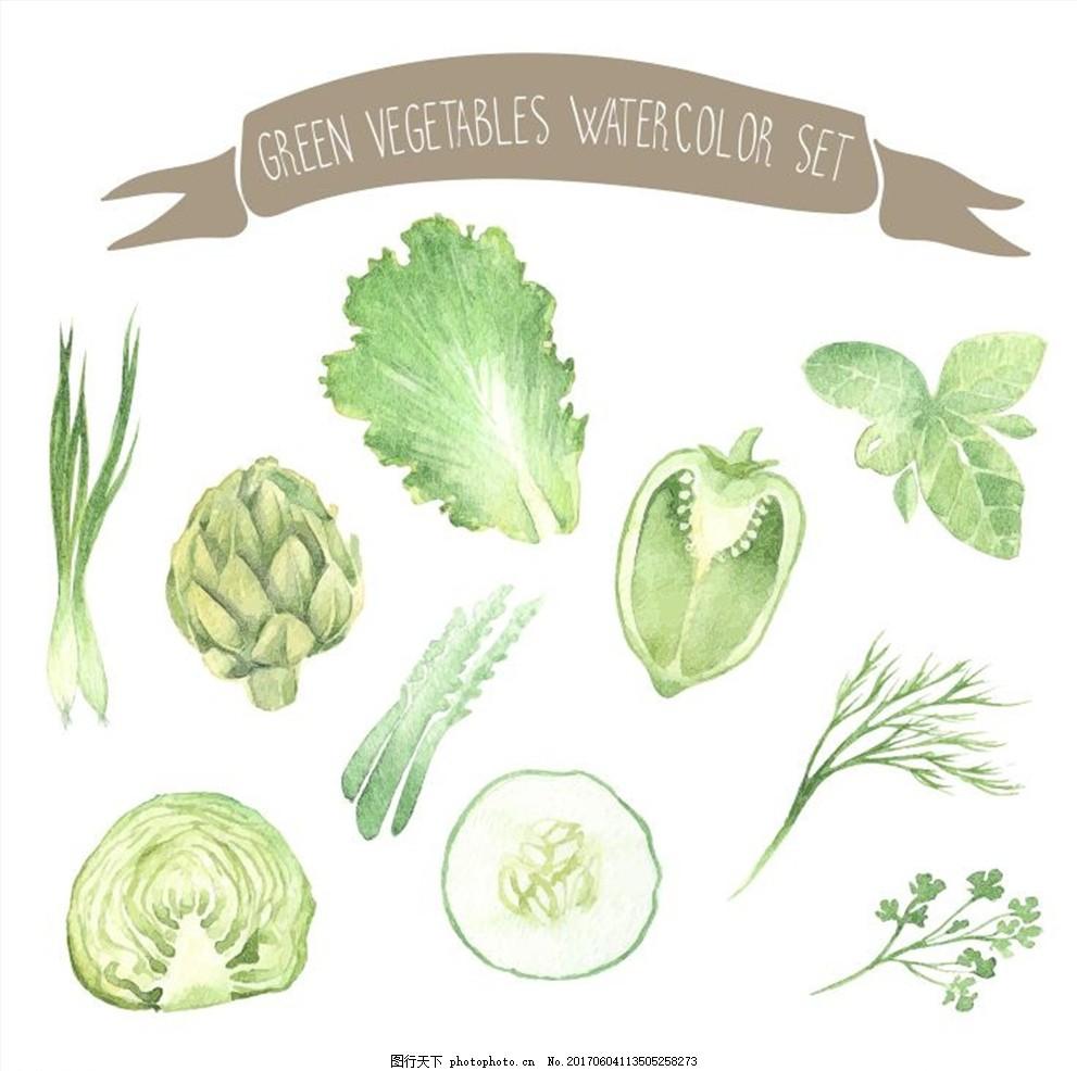 水彩 水彩水果 水彩蔬菜 水果 蔬菜 手绘水果 手绘果蔬 苹果 梨子