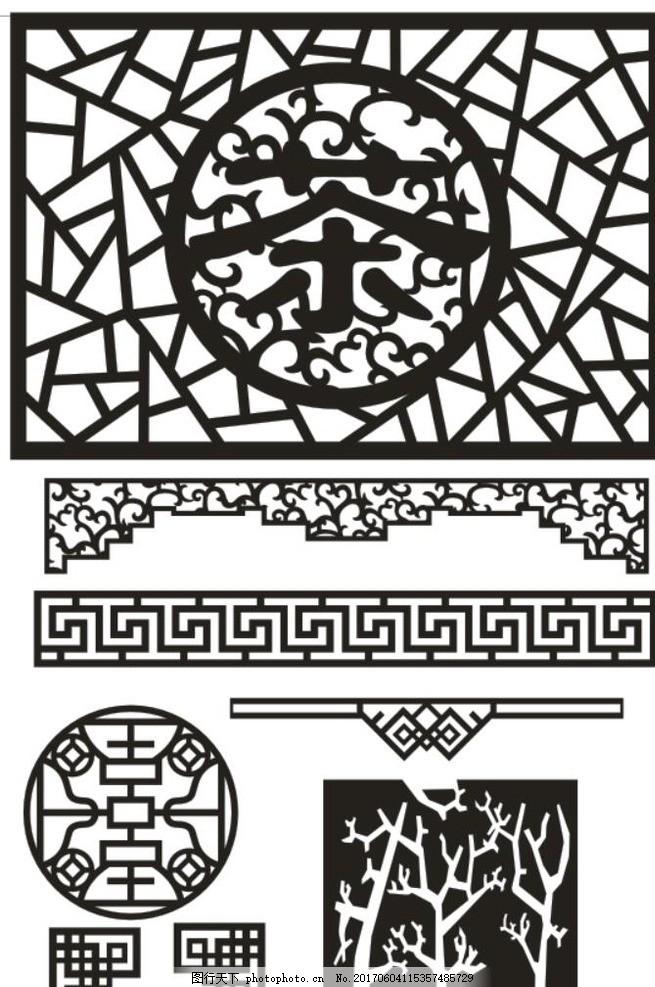 屏风 木雕隔断 镂空木雕 矢量雕花 边框 茶窗花 茶隔断 底纹 欧式底纹