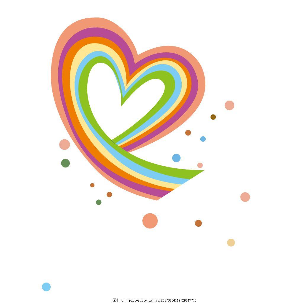 手绘彩色心形元素 卡通 彩虹 渐变 波点 矢量