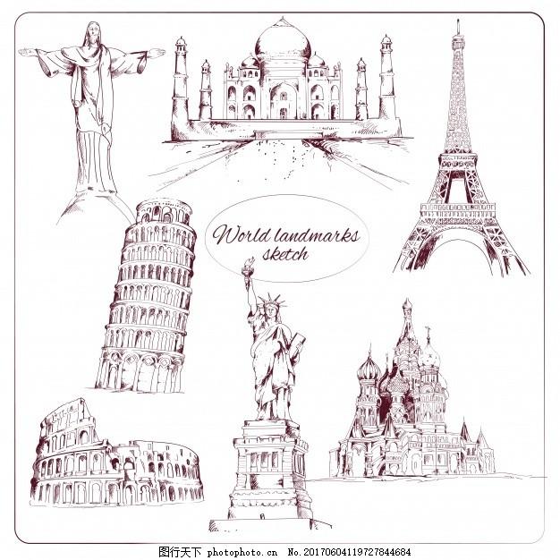 世界 手绘 素描 埃菲尔铁塔 塔 画 地标 自由女神像 粗略 基督 泰姬陵