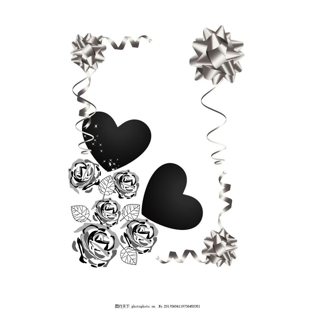 手绘素描心形元素 黑白 黑色 花朵 花纹 矢量