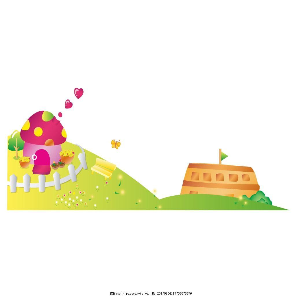 手绘蘑菇小屋元素 矢量 彩色 波点 蘑菇 小屋 栅栏 山坡 素材