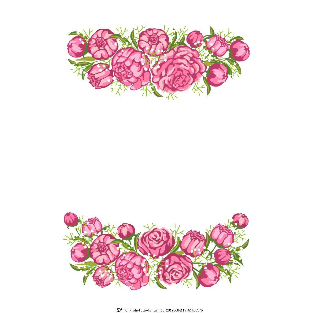 手绘玫瑰边框元素