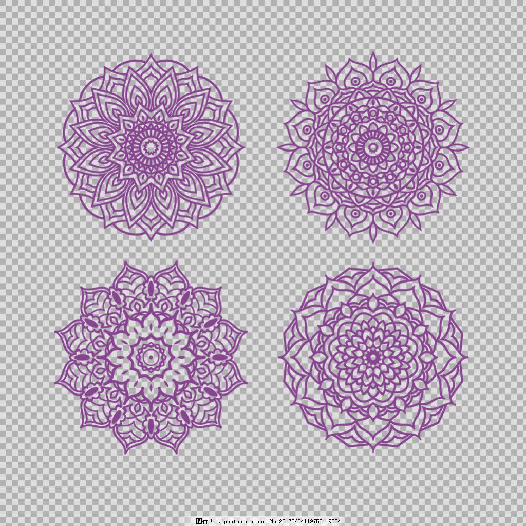 紫色曼陀罗花纹免抠png透明图层素材 雪花图标 几何对称花纹 唯美旋转