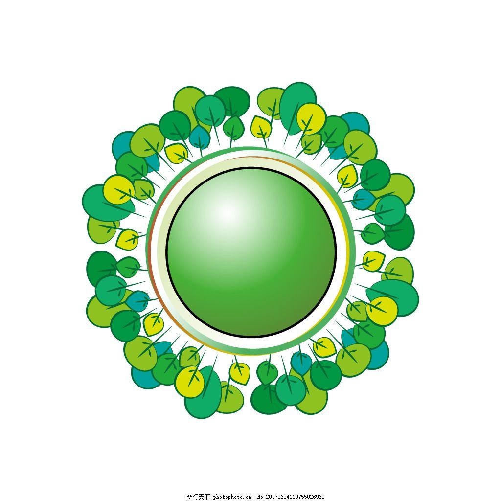 手绘绿色圆形元素 清新 绿色 树叶 光亮 圆形 矢量 花环 素材