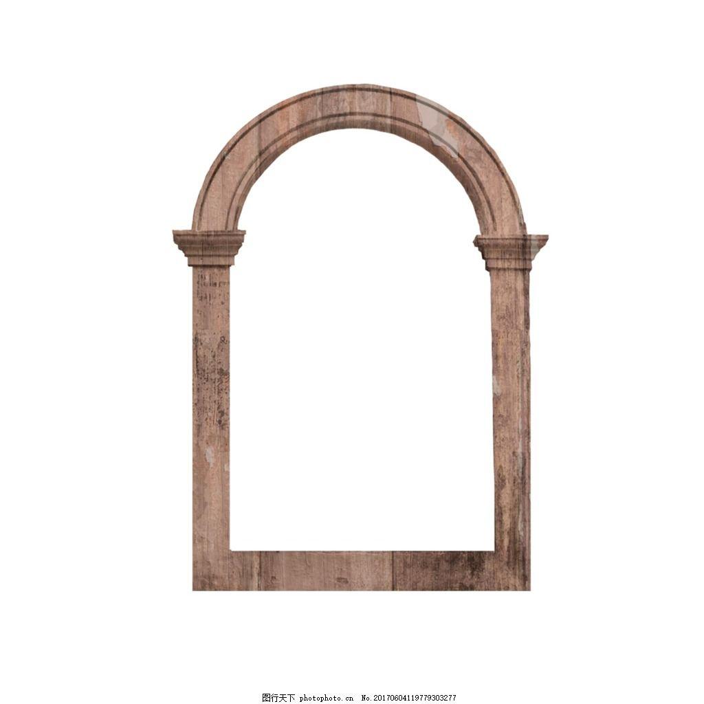 手绘褐色拱门元素 3d 立体 复古 欧式 褐色 花纹 圆拱门 png png