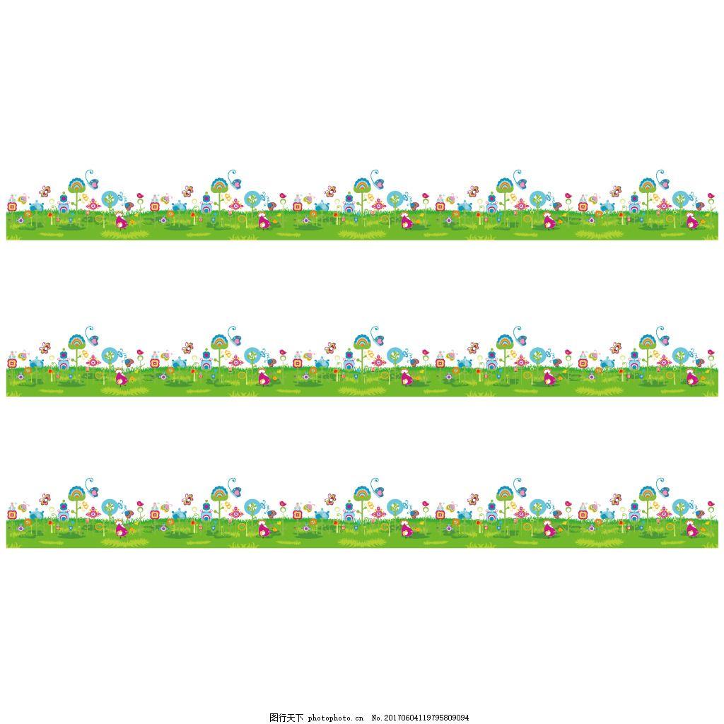 手绘彩色花朵元素 清新 绿色 草坪 边框 条带 矢量
