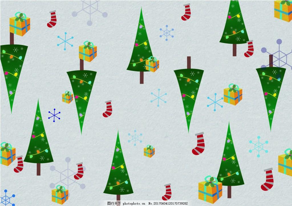 圣诞小装饰元素 圣诞 清新 节日 圣诞树 袜子 礼物 雪花