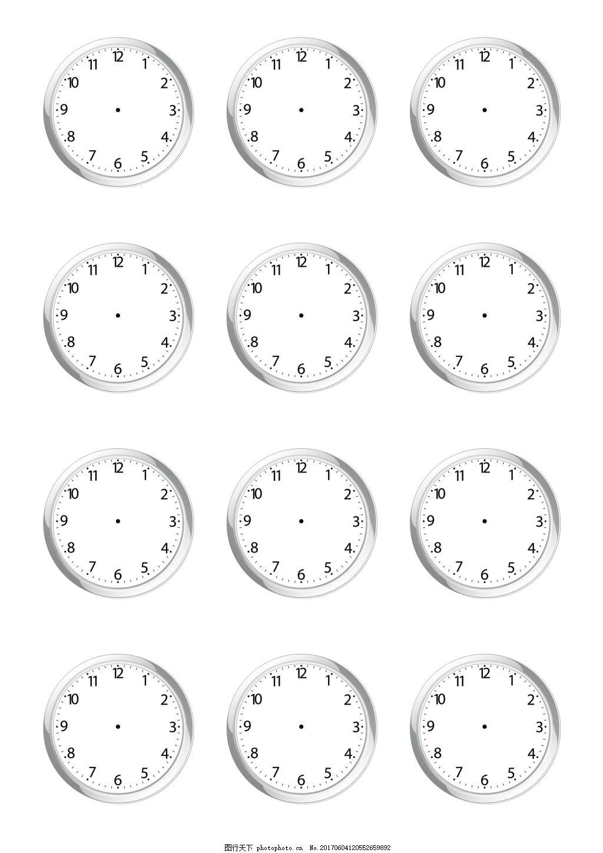 钟表模板 小学生认识钟表 学习钟表图片