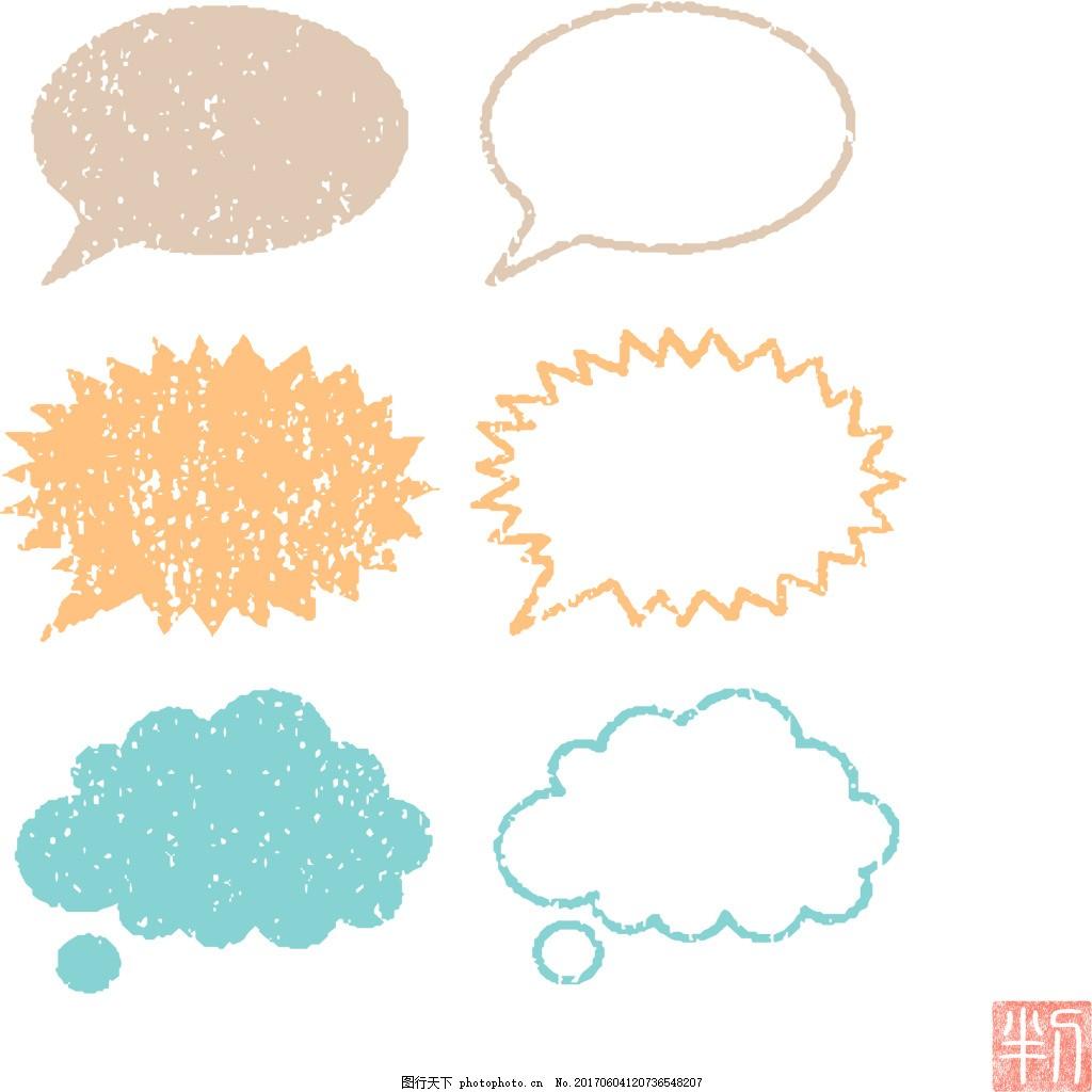 卡通对话框设计素材合集 彩色日系 图案 卡通 绘画 物品 水彩 手绘图片