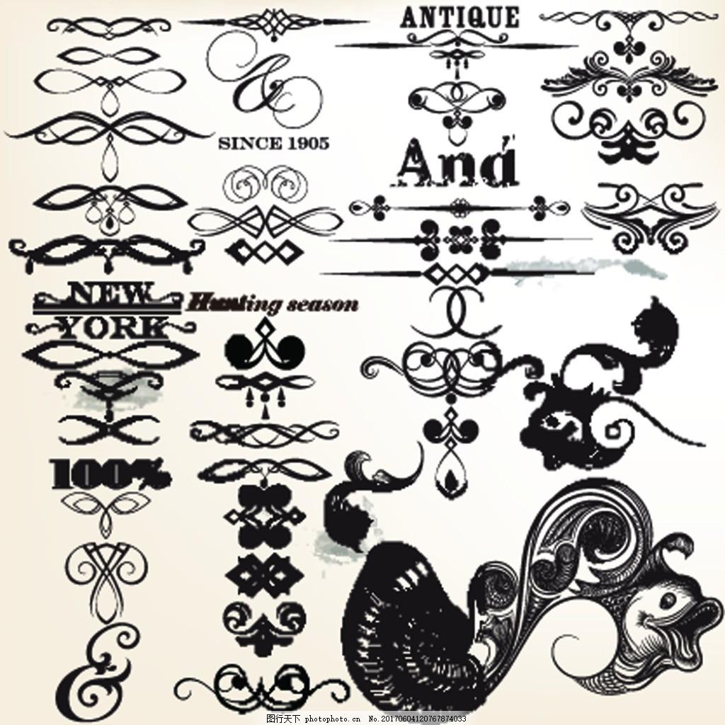 分割线勾线装饰图案矢量 欧式 古典 复古 花纹 花边 文本框 语言框