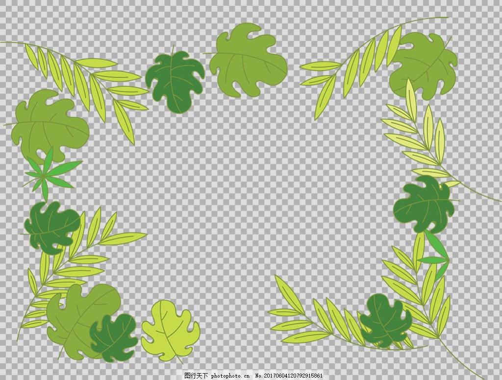 手绘绿色叶子边框免抠png透明图层素材 春天素材 清新树叶 植物 绿色