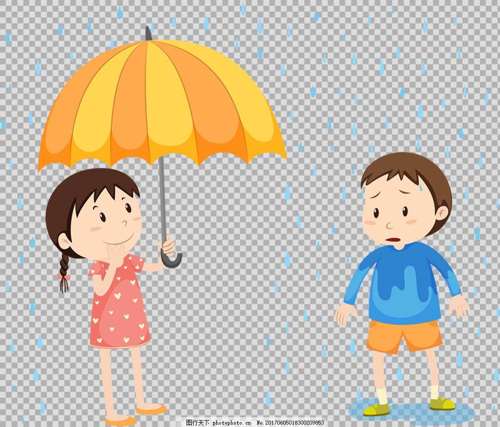 打伞淋雨的学生小孩免抠png透明图层素材 小孩子 男孩 可爱儿童 玩耍 小伙伴 儿童节 卡通人物 PS海报素材 矢量图 图片 儿童玩耍 儿童人物 玩耍卡通 卡通小孩子 可爱小孩子 ps海报素材