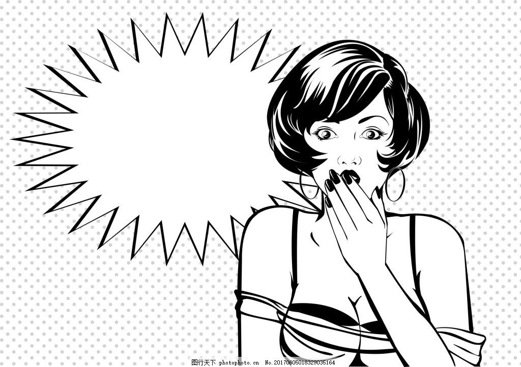 惊讶 国外 黑白 动漫 人物 漫画 卡通 形象 手绘 对话框 分镜 矢量