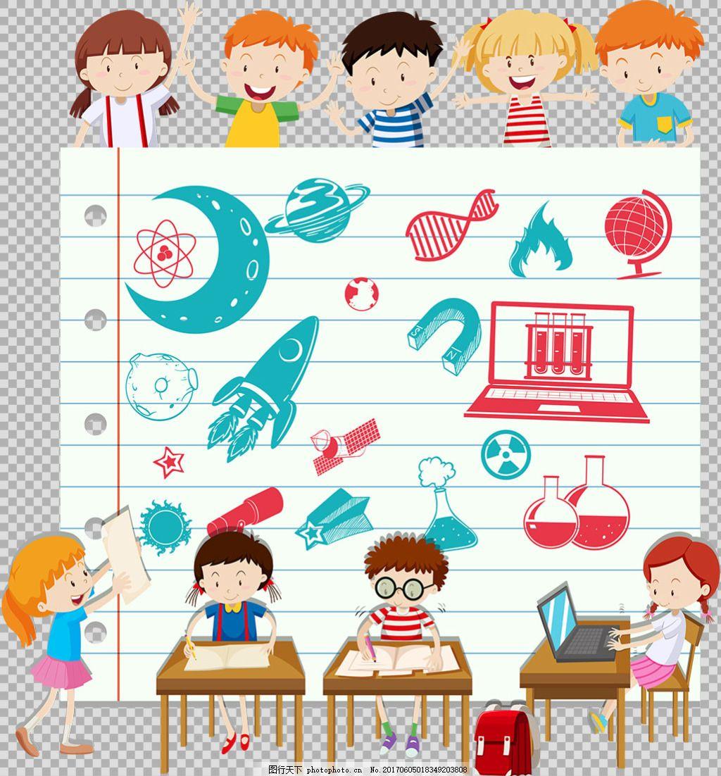 各种颜色头发的学生小孩免抠png透明素材