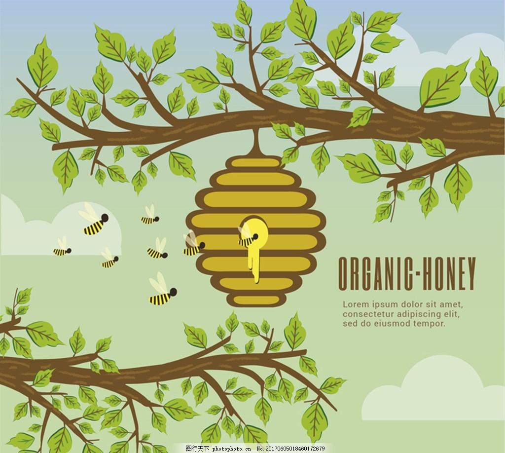 创意树枝上的蜂窝矢量素材 有机蜂蜜 树木 蜜蜂 手绘蜜蜂 动漫动画图片