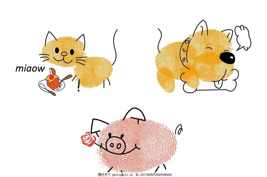 猫 狗 猪 猫 猫咪 狗 猪 卡通猫 手绘猫 卡通狗 手绘狗 卡通猪 手绘猪