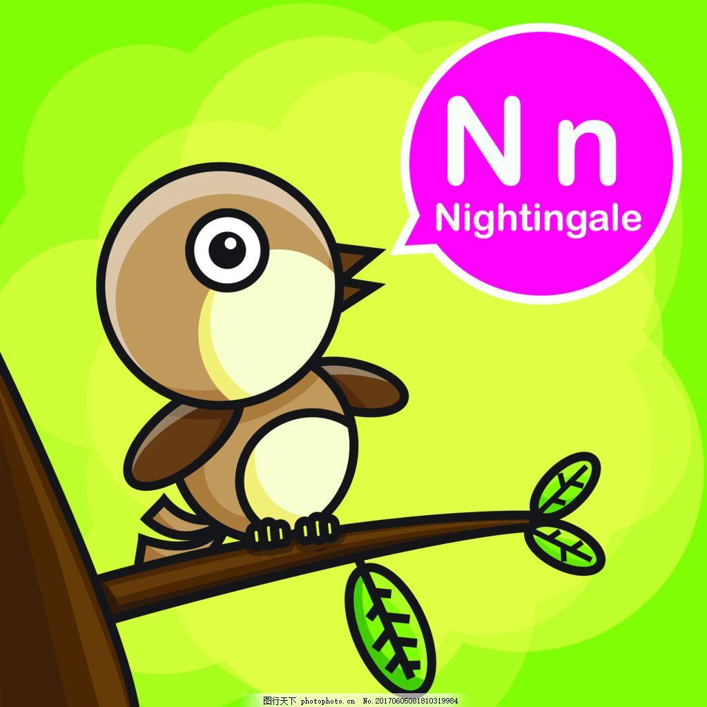 树枝 英语 幼儿园 教学 学习 卡牌 卡通 手绘 动物 形象 矢量 素材