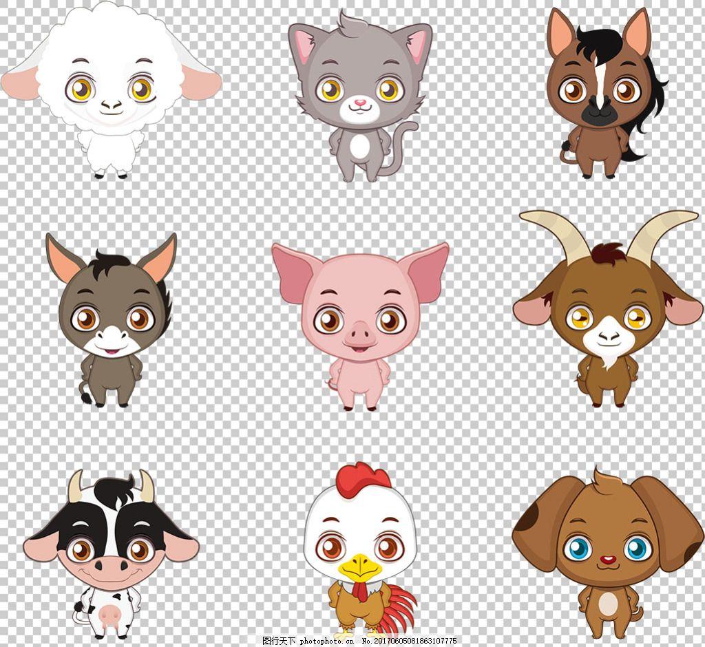 卡通可爱动物免抠png透明图层素材