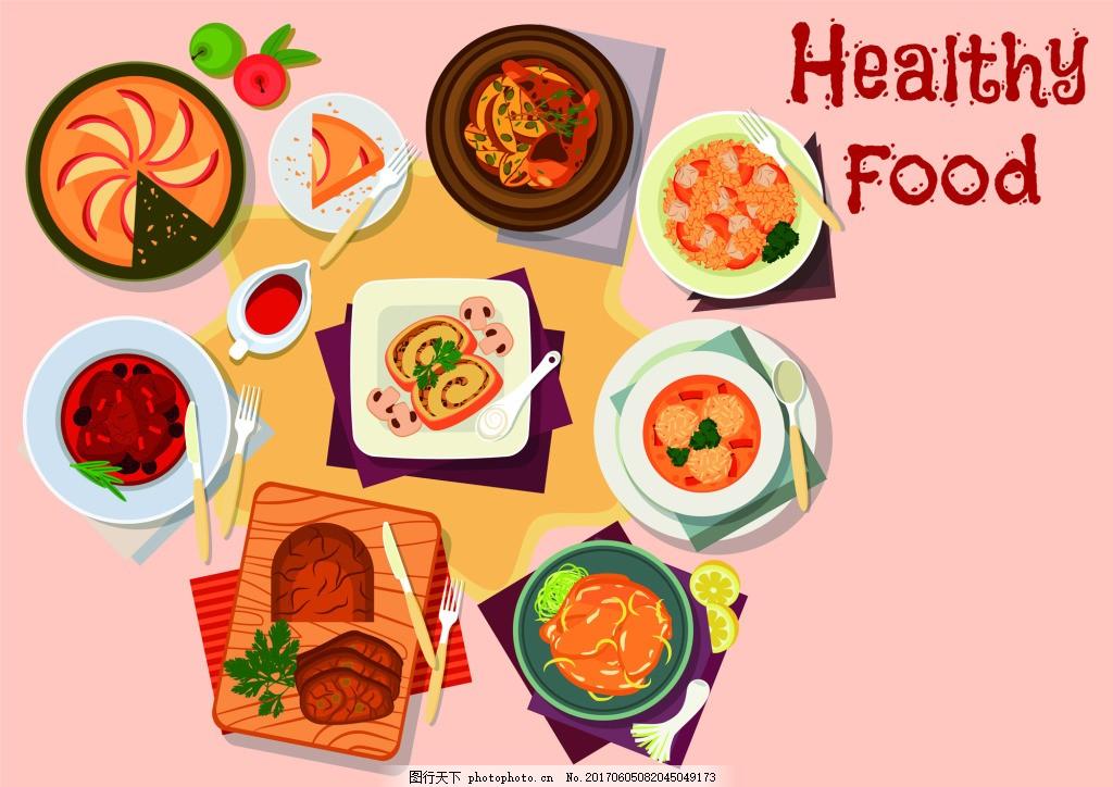 烤肉饮食俯拍手绘扁平化矢量 健康 食品 桌面 卡通 美食 摆拍图片