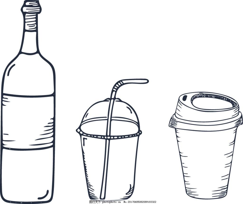 酒瓶 黑白 线条 手绘涂鸦      食物 矢量 素材