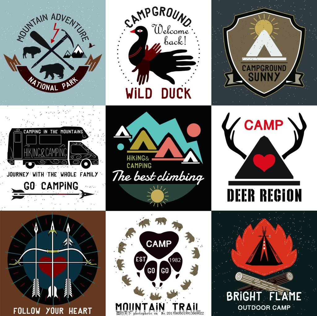 卡通彩色登山远足徽章设计矢量