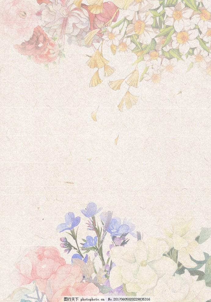 手绘植物背景 植物 花朵 信纸 小清新 文艺 手绘 背景图片 设计 底纹