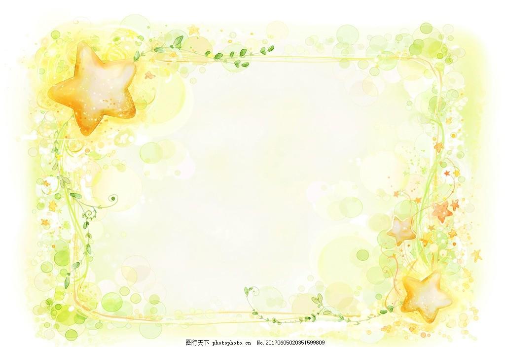 ppt 背景 背景图片 壁纸 边框 模板 设计 相框 1024_704