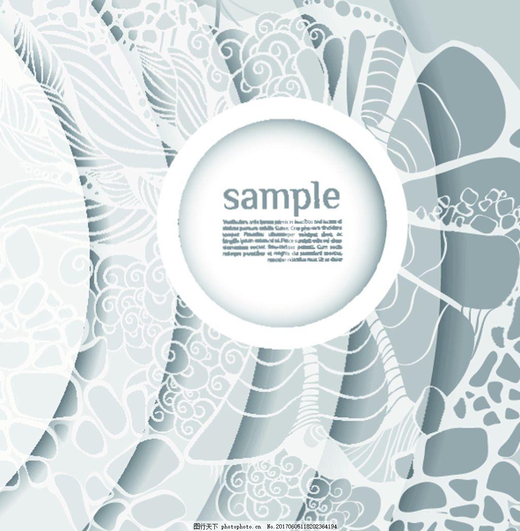 剪纸 蕾丝 立体 多边形 酷炫 现代 白色 背景 矢量 素材