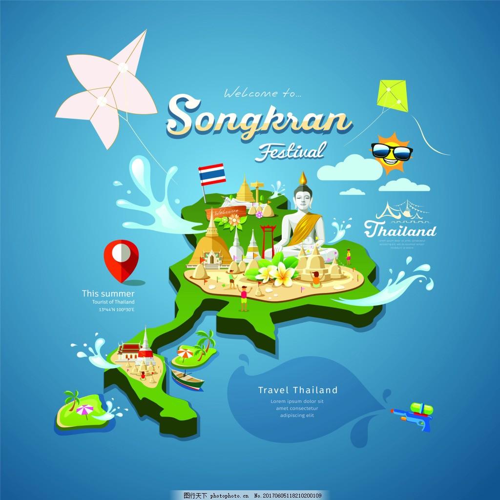 立体地图泰国旅游场景海报r元素矢量素材